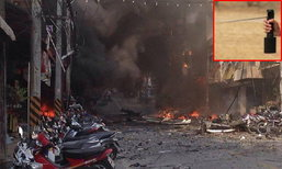 GT200 เครื่องจับวัตถุระเบิดหรือแค่เสาลวงโลก ค่าโง่เฉียดพันล้านของไทย