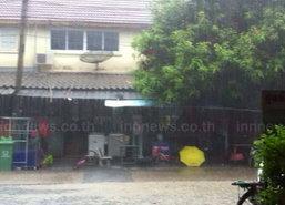 ไทยทุกภาคฝนเพิ่มขึ้นอีสานตอ.หนัก-กทม.60%