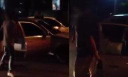 แชร์สนั่น! หนุ่มสาวขับเก๋งเบียด เถียงกลางถนน พบปมความรัก