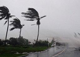 อุตุฯประกาศเตือนพายุดีเปรสชันฉ.7สุดท้าย