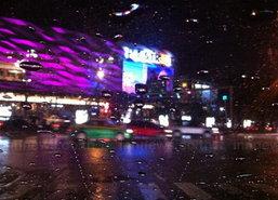 ฝนเคลื่อนเขตดอนเมืองคาดตกหนักคืนนี้