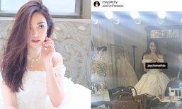 อะไรยังไง!เมย์ ใส่ชุดแต่งงาน ติดแท็กรูปถึงเจ ชนาธิป