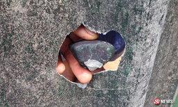 ชาวบ้านตะลึง! ก้อนหินประหลาดตกทะลุหลังคา คาดมาจากนอกโลก