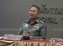 ผบ.ตร.สั่งเข้มดูแลจุดเสี่ยงในไทยหลังเหตุบึ้มสนามบินตุรกี
