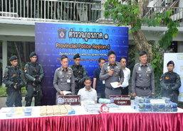 ภ.1แถลงจับเครือข่ายยาบ้าชาวเมียนมายึดกว่า30ล.