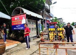 นครพนมเตรียมรับมือน้ำท่วมหลังอุตุฯแจ้งเตือน