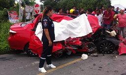 สาวซิ่งเก๋งชนรถโม่ปูนลพบุรี เสียชีวิตคาที่