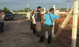 """ศาลอนุมัติออกหมายจับ """"หนุ่มพม่า"""" ฆ่าปาดคอสาวแสมดำ"""