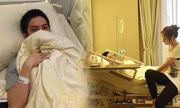 กอล์ฟ ป่วยเข้ารพ.ด่วน ขวัญ ขอไถ่โทษเป็นพยาบาลข้างเตียง