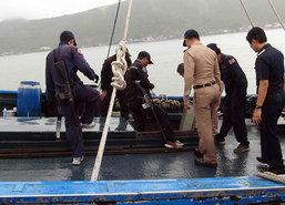 จับเรือประมงไทยดัดแปลงบรรทุกน้ำมัน2ลำ
