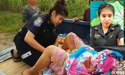 กู้ภัยฯ สาว 19 ปี ตื่นเต้น ทำคลอดครั้งแรกบนรถกระบะ