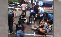 ลำดับเหตุการณ์ ระเบิด-ไฟไหม้หลายจุดพื้นที่ภาคใต้ของไทย