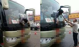 สยอง! หนุ่มจีนพุ่งชนกระจกรถเมล์ ร่างคาครึ่งเลือดไหลนอง