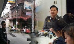 'พงศพัศ' ยันระเบิดป่วนใต้ ทำเป็นขบวนการ มีคนหนุนหลัง