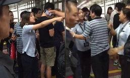 พนักงานรถไฟฟ้าจีน เปิดศึกด่าผู้โดยสาร