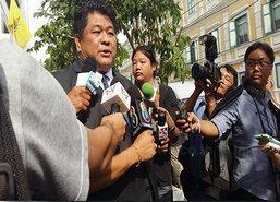 ทนายยัน15นปป.บริสุทธิ์เตรียมต่อสู้คดี