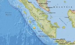 แผ่นดินไหว อินโดนีเซีย ขนาด 5.7 ไม่เตือนสึนามิ