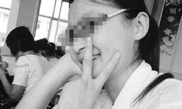 สาวจีนถูกหลอกโอนเงินค่าเทอม เครียดจนหัวใจวายตาย