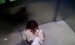 คลิปชวนยี้ สาวจีนสุดทนปล่อยอึก้อนโตในลิฟท์