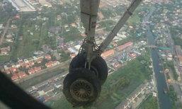 สุดระทึก! นกแอร์ยางระเบิดตอนบินขึ้น ต้องวนกลับจอดฉุกเฉิน