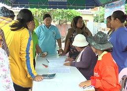 ลพบุรีเปิดรับซื้อขยะมูลฝอยชุมชนลดโลกร้อน