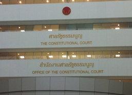 ศาลยังไม่ตีความร่างให้กรธ.ทำใบมอบอำนาจตามระเบียบ