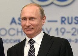 ผู้นำรัสเซียเล็งหารือปัญหาซีเรียร่วมสหรัฐฯ