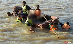 เด็กชายวัย 14 ปีจมน้ำ จุดธูปบอกเจ้าที่ 30 นาทีต่อมาเจอศพ