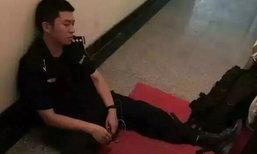 ชาวเน็ตชม ตำรวจจีนเข้าบ้านไม่ได้ ยอมนั่งหลับที่หน้าประตู