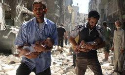 ชายชาวซีเรียอุ้มทารกน้อยหนีออกจากซากตึก