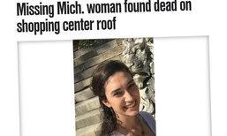 สาวอเมริกันหายตัว 10 วัน เป็นศพตายปริศนาใต้หลังคาห้าง