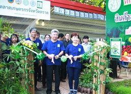 ตราดเปิดตลาดเกษตรกร-สุขภาพดีกับ ธ.ก.ส.อุดรฯ