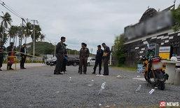 ตำรวจสมุยเที่ยวผับ วิวาทกลุ่มโจ๋ ยิงตาย 2 เจ็บ 5
