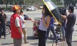ดราม่าสนั่น! ผู้สื่อข่าวสาวใส่ชุดสวยหรู ลงพื้นที่ประสบภัย