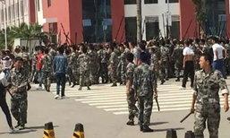 ไม่ได้มีแค่ไทย! นักเรียนอาชีวะจีนยกพวกตีกัน อาวุธครบมือ คนเจ็บเพียบ