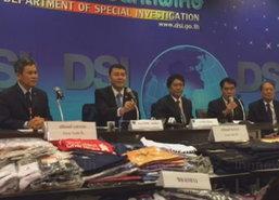 DSIแถลงกวาดล้างสินค้าละเมิดลิขสิทธิ์รอบ1ด.