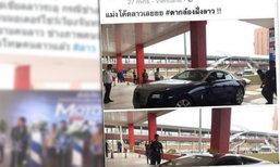 ช่างภาพไทยคะนอง โพสต์ดูถูกคนลาว จุดชนวนดราม่า 2 ชาติ