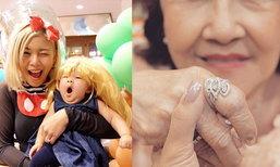 กุ๊บกิ๊บ โพสต์ซึ้งวันเกิดแม่ ให้แหวนเพชรเป็นของขวัญ