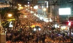 พสกนิกรชาวไทยพร้อมใจเดินเท้ามายังโรงพยาบาลศิริราช