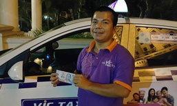 สุดประทับใจ โชเฟอร์แท็กซี่เวียดนาม ขอธนบัตรไทยไว้สักการะ