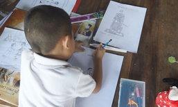 """น้องไอซ์จิตกรน้อย 6 ขวบ วาดภาพ """"ในหลวง"""" เพื่อร่วมแสดงความอาลัย"""