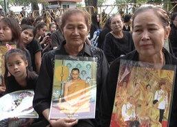 สื่อUSเทิดทูนในหลวงทรงเป็นศูนย์รวมของคนไทย