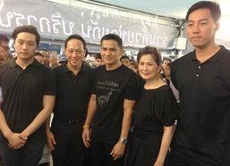 ซิโก้แจกเสื้อสีดำให้ปชช.ที่จุดร่วมด้วยช่วยกันสนามหลวง