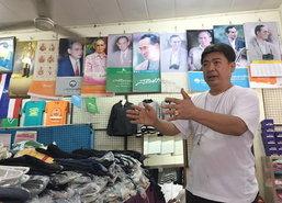 เสี่ยร้านขายเสื้อนักสะสมปฏิทินเผยความรู้สึกถึงในหลวง