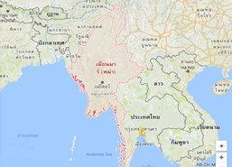 แผ่นดินไหวประเทศเมียนมา5Rไม่กระทบไทย