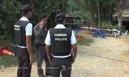 เร่งล่า! ตำรวจยะลากราดยิงเพื่อนดับ 2 คาดเครียดภรรยาบอกเลิก