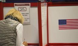 เซลฟีในคูหาเลือกตั้งสหรัฐมีความผิด (ในบางรัฐ)