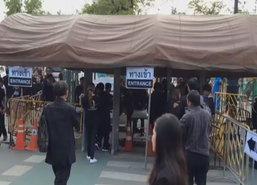 ลุงณรงค์ปั่นวีลแชร์จันทบุรีถึงสนามหลวงรอแสดงความอาลัย