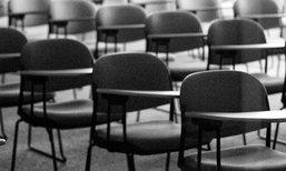 หวั่นเหตุรุนแรง โรงเรียนหลายแห่งในสหรัฐ สั่งปิดในวันเลือกตั้ง