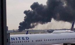 ไฟลุกไหม้ล้อเครื่องบินโดยสาร อเมริกันแอร์ไลน์